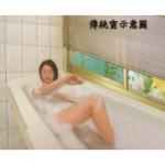 一般浴廁窗